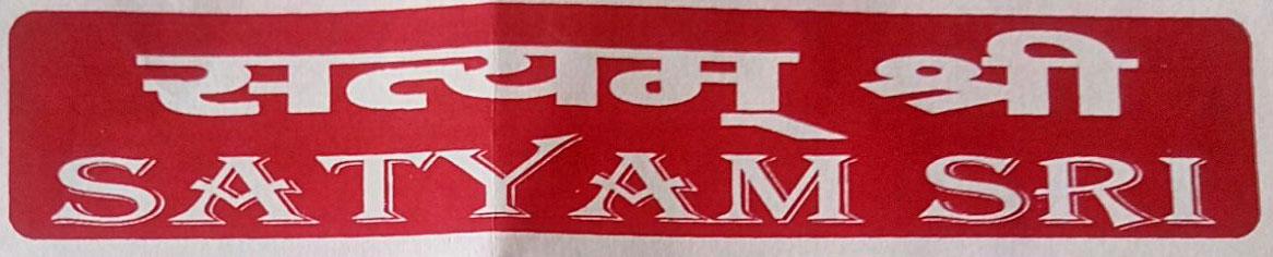 satayam-sri-logo-min